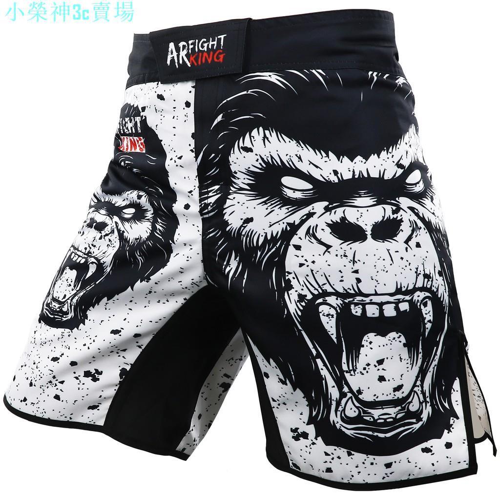 小榮神3c賣場ARFIGHTKING 綜合格鬥褲 戰猿