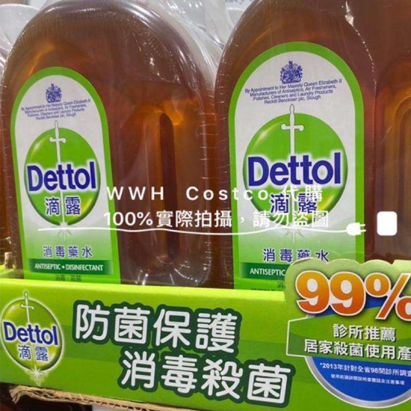Costco(新莊)代購 現貨 全店可代購 英國滴露消毒藥水 750ml(2瓶裝)打掃 清潔好幫手 消毒 洗衣 防疫商品