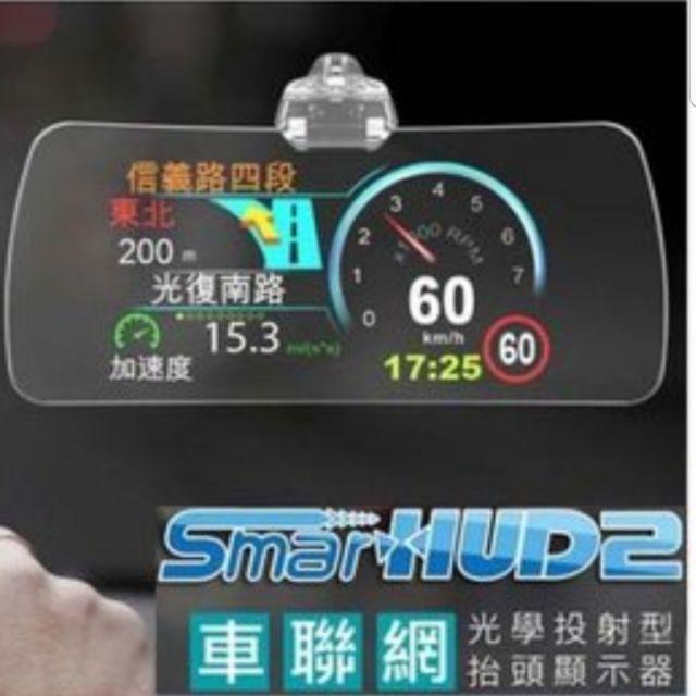 需怡利電子smart hud2主機一台,配件要齊全
