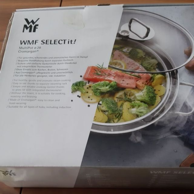 全新 WMF多功能萬用鍋 蒸煮鍋 現貨不用等
