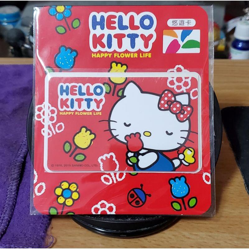 HELLO KITTY花園悠遊卡