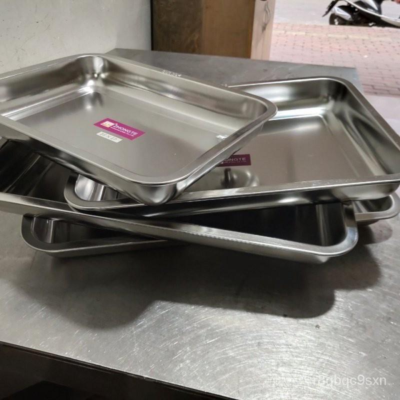 紅木茶桌304加厚不鏽鋼接水盤不鏽鋼水盤不銹鋼托盤茶盤排水配件 CAT4