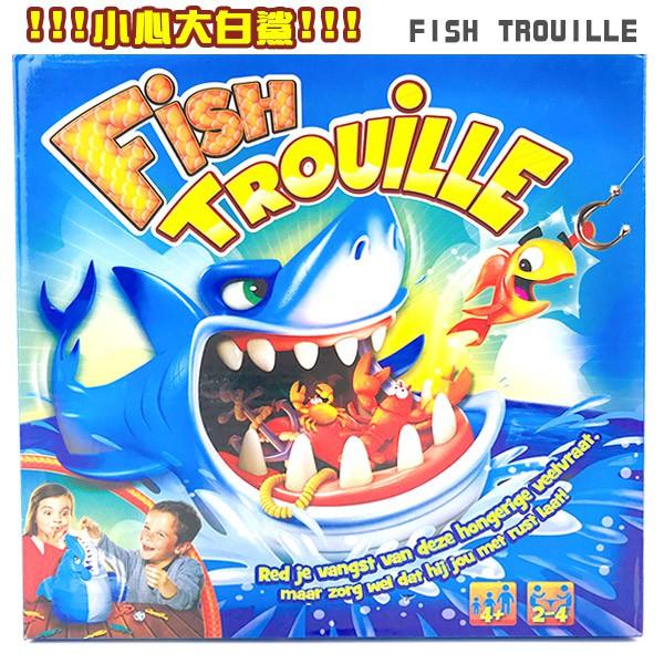 現貨 優惠 小心鯊魚 摸魚摸到大白鯊 鯊魚嘴裡偷小魚 林柏昇 KID 桌遊 蔡阿嘎 【T6100】