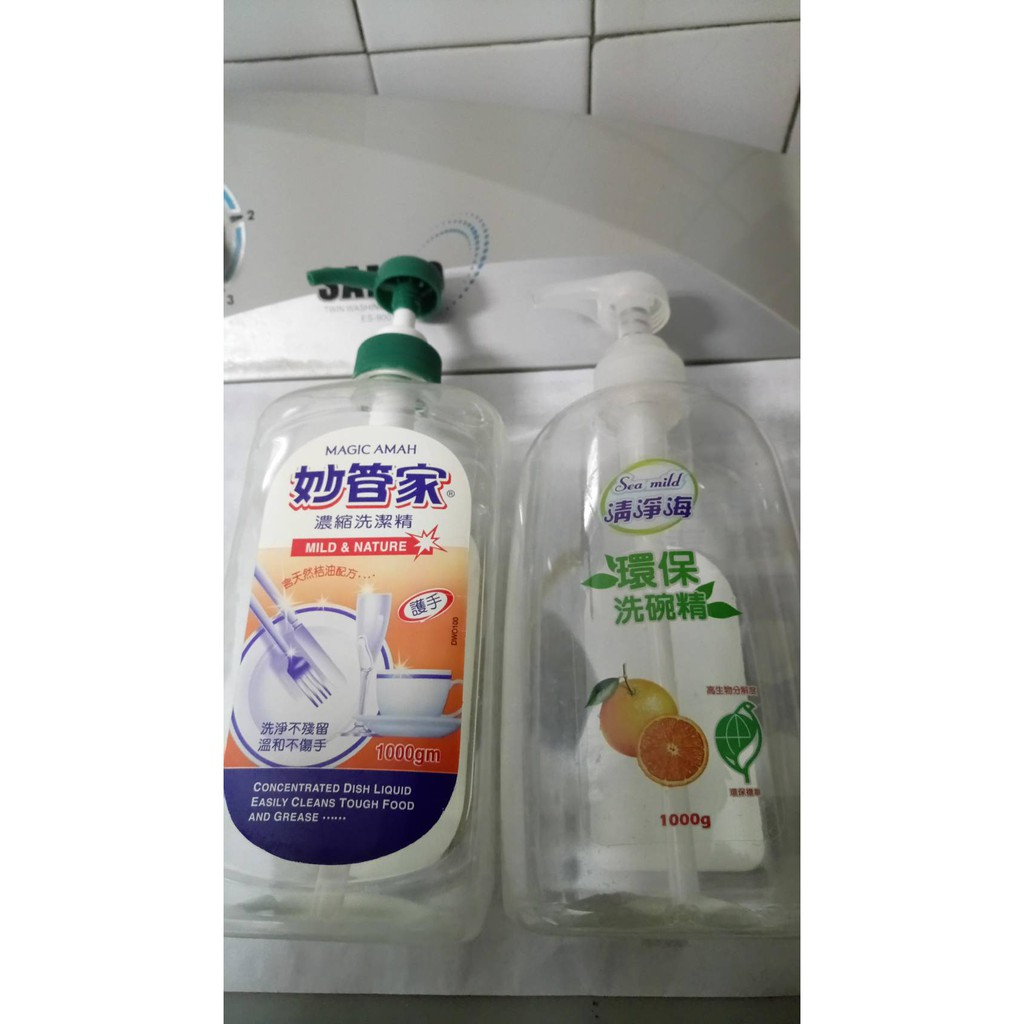 二手分裝瓶 空瓶 空罐子 1000cc透明壓瓶分裝瓶 洗碗精洗手乳空瓶 二手玻璃空瓶 4000G空桶