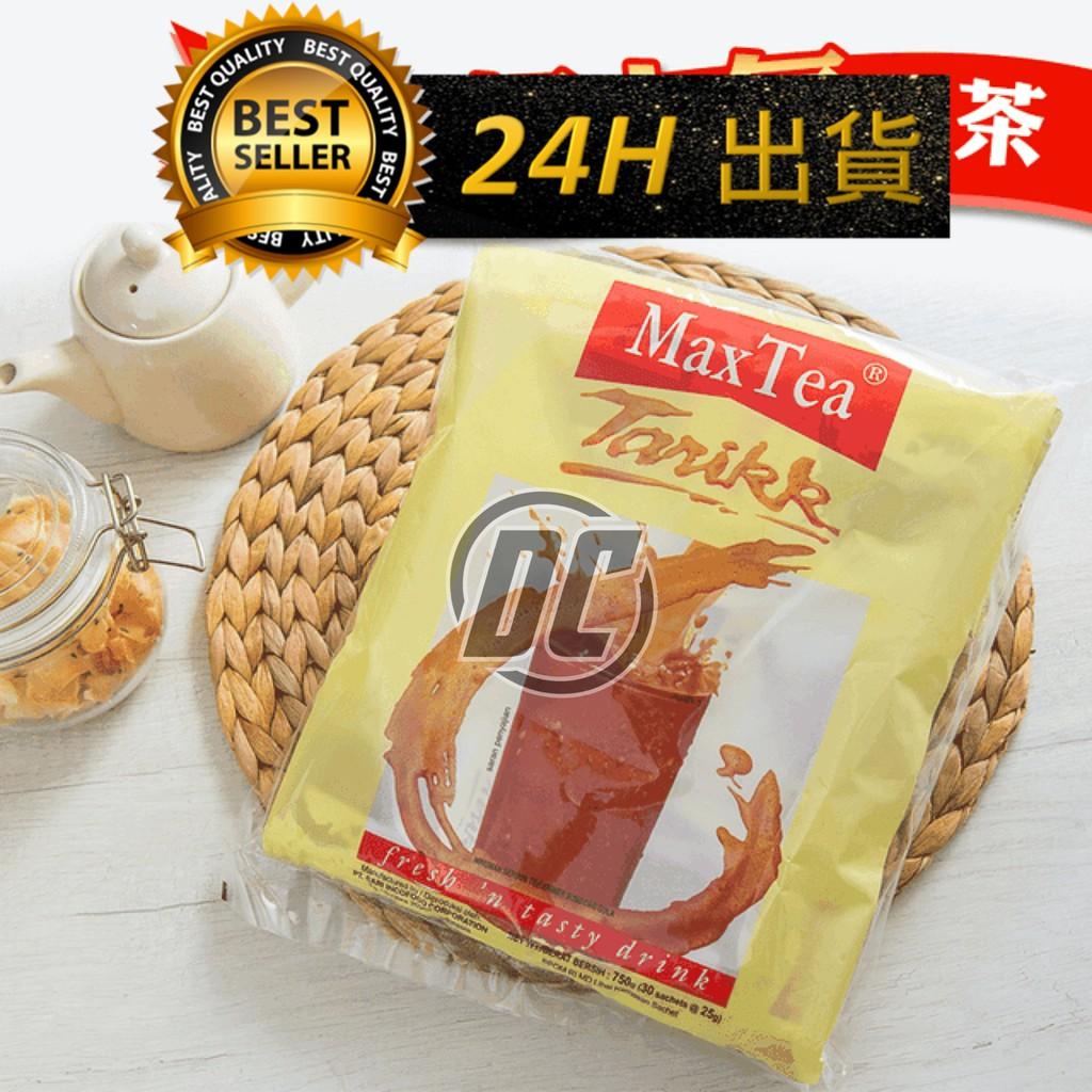 【DC美食】 台灣現貨 Max Tea 印尼拉茶 印尼奶茶 寧能紅茶 拉茶奶茶 Maxtea 檸檬紅茶 印尼檸檬紅茶