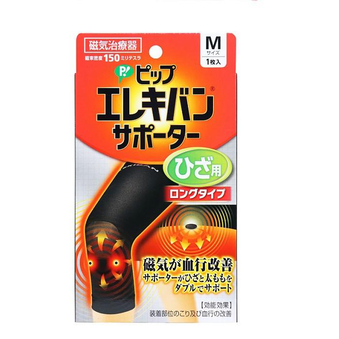 日本倍福150mT磁石護膝 M /L SIZE單入<原裝進口>