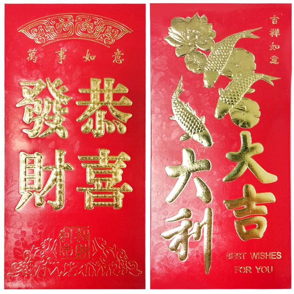 【KISSDIAMOND】鼠年精品可愛卡通質感生肖紅包袋(高磅數質感)