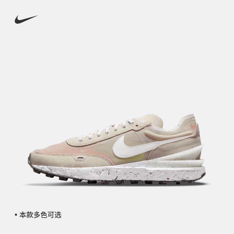 Nike耐克官方WAFFLE ONE CRATER SE NN女子運動鞋新款夏季DJ9640