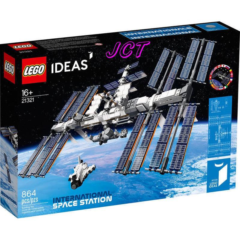 JCT LEGO 樂高—21321 IDEAS 國際太空站