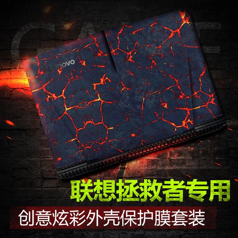 💻聯想拯救者r720貼紙筆記本y520電腦外殼保護15.6寸全套貼膜y720 y700機身貼紙g50-80 y50-7