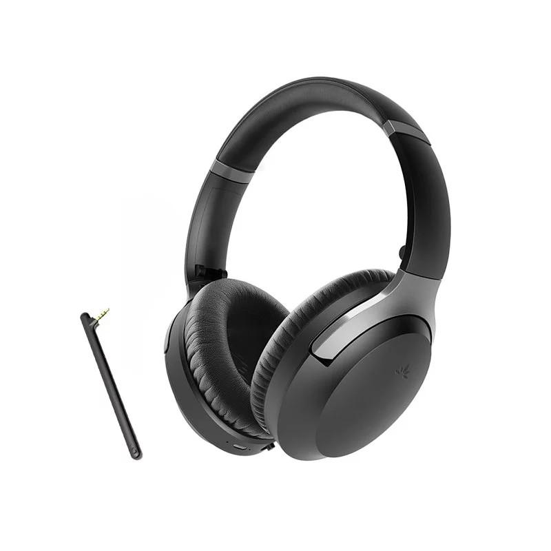 Avantree AS90P ANC降噪藍牙耳機 ANC降噪技術/支援aptX-HD高音質/支援aptX-LL低延遲