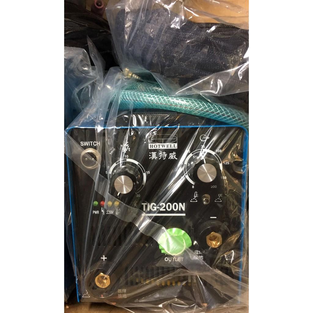 現貨最新款~ 漢特威 鐵漢 T200N (T201N) 氬焊機 全新公司貨全配~  台製110V/220V~ 電焊 氬焊