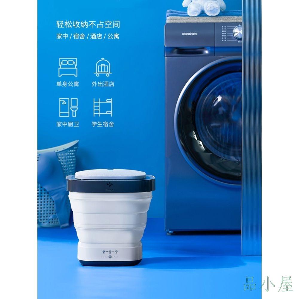 迷你洗衣機 全自動迷你洗衣機 110v 小型洗衣機全自動 全自動洗衣機 迷你洗衣機 110v