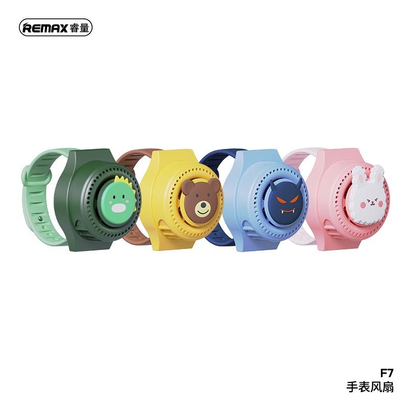 充電REMAX小 手持手錶7F風扇兒童/風扇睿量迷你萌系 usb