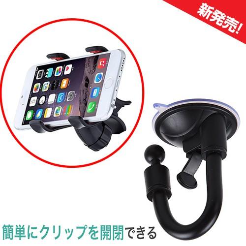 toyota camry corolla cross altis RAV4 iphone 手機架 車架手機支架加長 吸盤