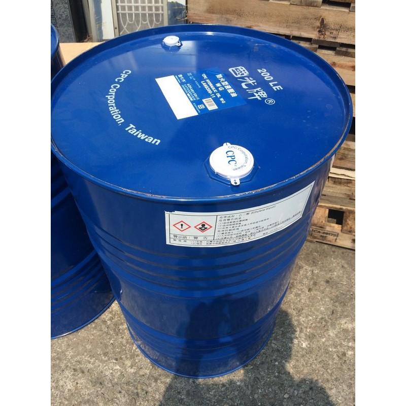 【中油CPC-國光牌】防火型液壓油、WG,水乙二醇類,200公升【抗燃性液壓系統】