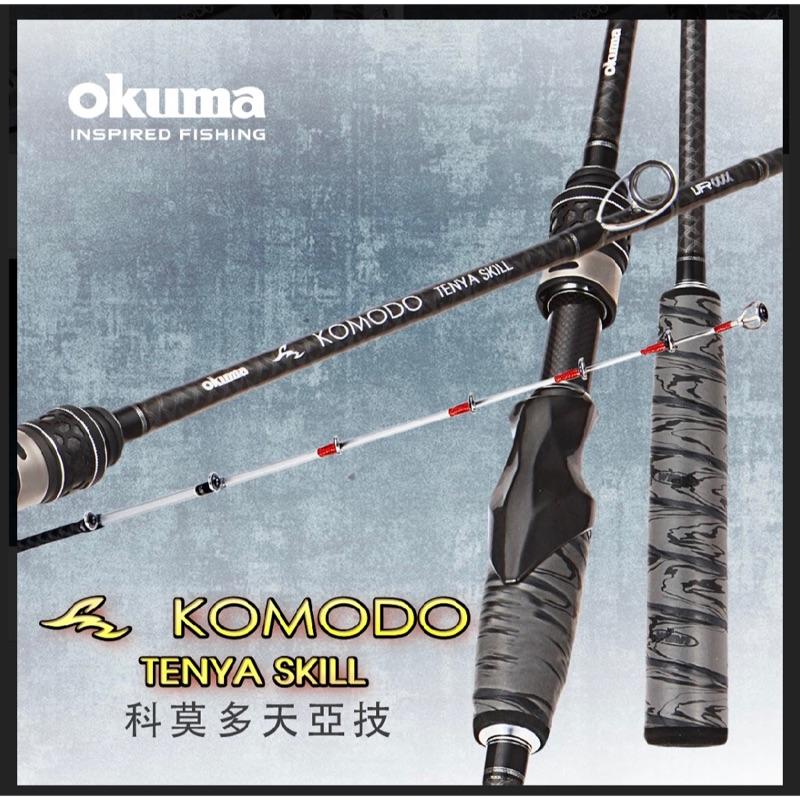 ◂鶴本🐽釣具▸ OKUMA 寶熊 KOMODO 科莫多 天亞技 鐵板竿 天牙