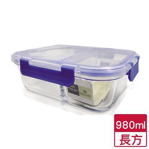英國耐熱玻璃三格保鮮盒(980ml)【愛買】
