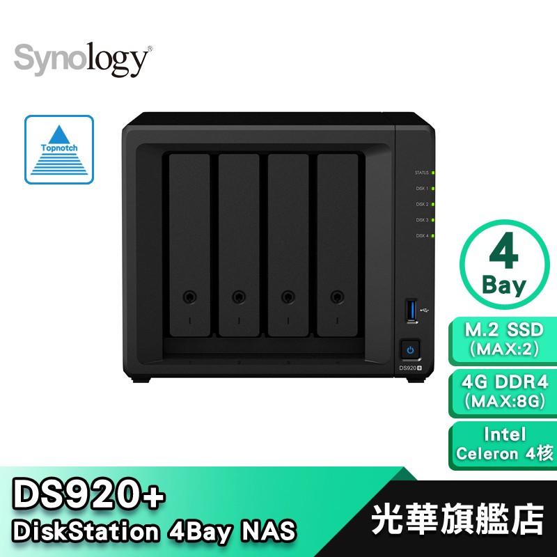 Synology 群暉科技 DS920+ Plus【公司貨】網路儲存伺服器 DiskStation 4bay 熱銷款