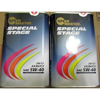 日本SPEED MASTER速馬力彩虹Special Stage 5W40 5W-40 C3柴油認證酯類全合成機油1公升 新北市