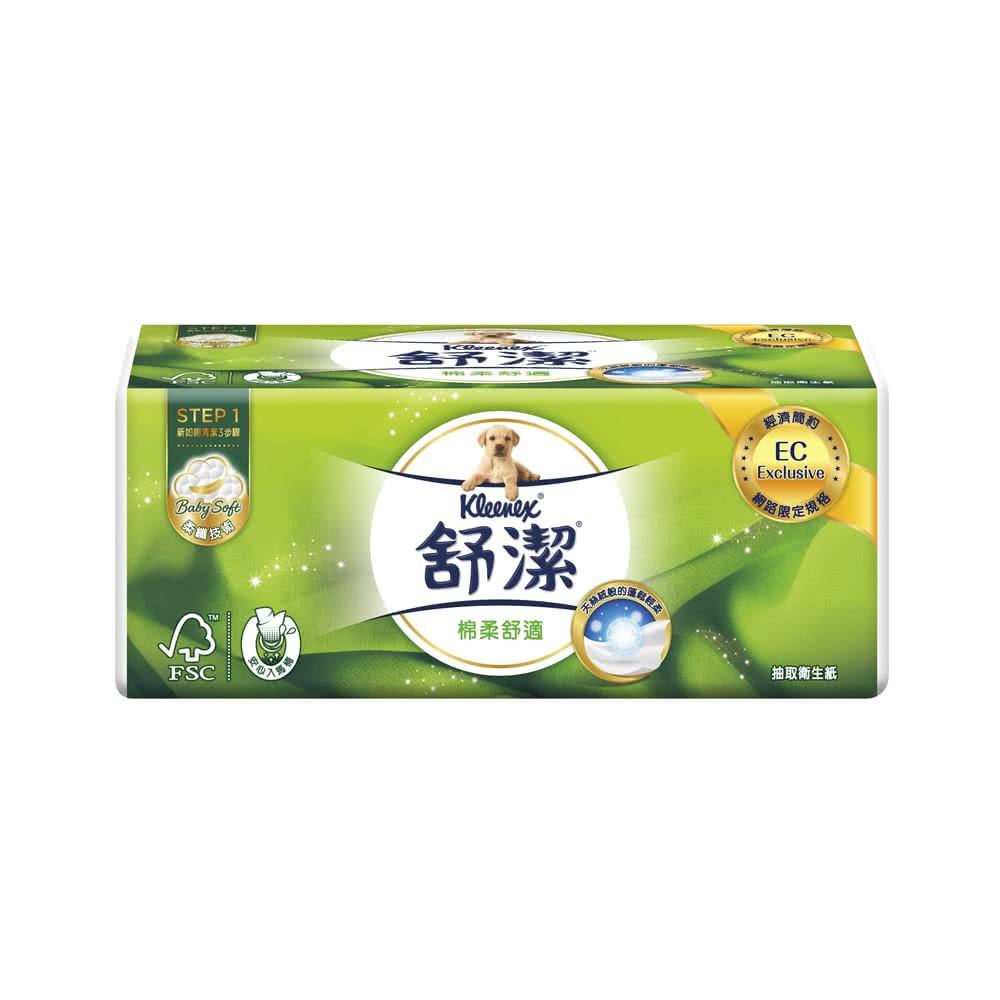 (現貨宅免運) 舒潔 絲絨舒膚抽取衛生紙 110抽x64包/箱 舒潔 棉絨膚觸抽取衛生紙100抽x72包/箱