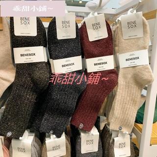[優選]☼❉卐BENE SOX韓國代購東大門閃閃銀絲銀蔥羊毛保暖加厚秋冬堆堆女襪子乖甜
