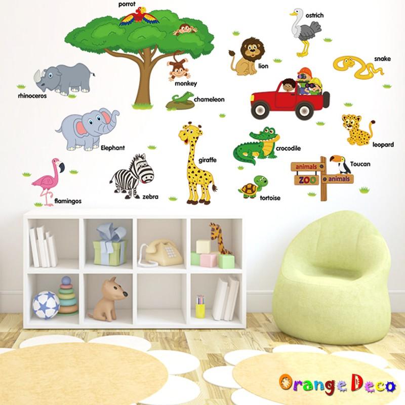 【橘果設計】朋友動物 壁貼 牆貼 壁紙 DIY組合裝飾佈置