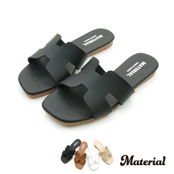 拖鞋 時尚H型方頭拖鞋 T69302
