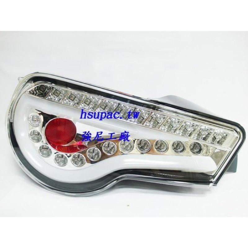 全新 GT86 86/BRZ 晶鑽 LED尾燈