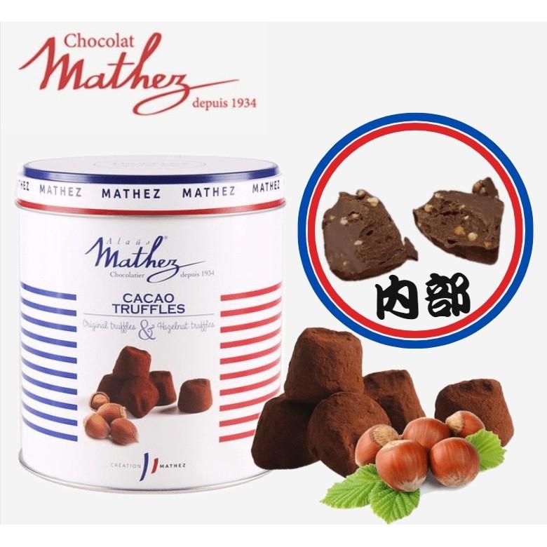 「亞米莎莎」韓國代購 法國MATHEZ香濃榛果松露巧克力300g
