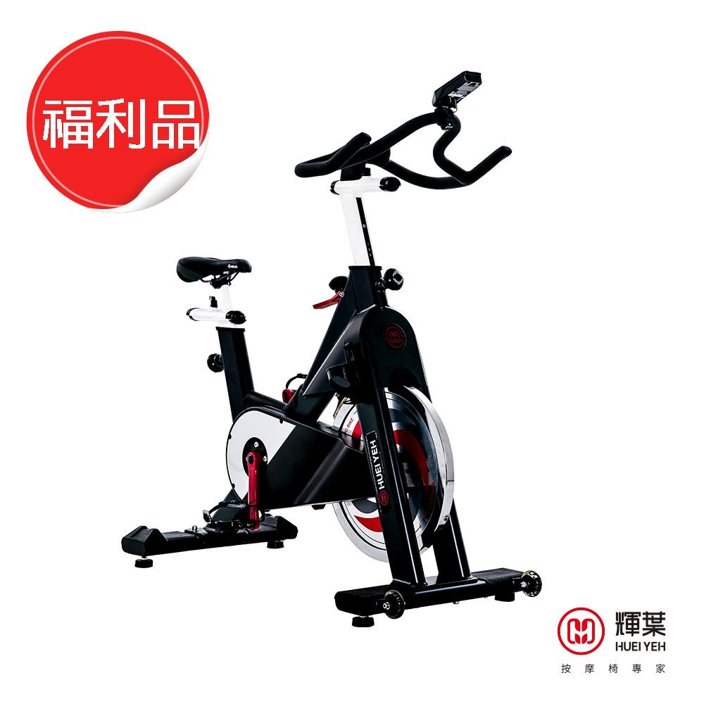 輝葉 商用級20kg飛輪健身車 HY-20150-FU (輝葉官方旗艦館)(福利品)