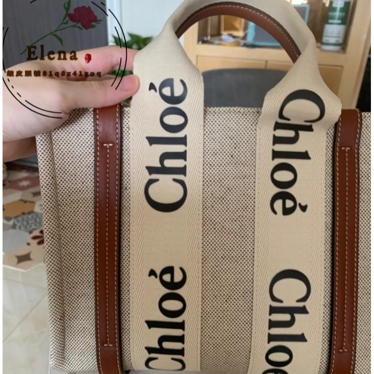 【Elena二手包館】Chloe woody tote 小號 蔻依woody小號托特包手提包