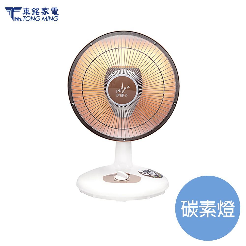 伊娜卡 10吋碳素燈電暖器/碳素電暖器 ST-3805(最後到貨)擺頭/防燙/值絨