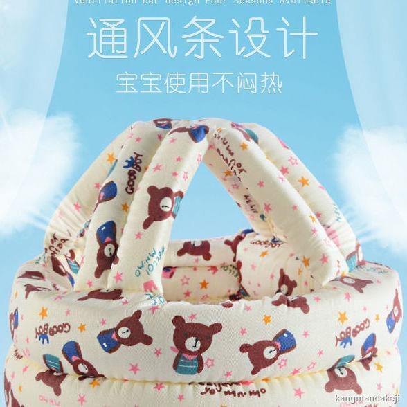 特價♗嬰幼兒學步護頭帽 兒童護頭枕0-3歲寶寶防撞頭磕碰安全帽防摔枕頭1