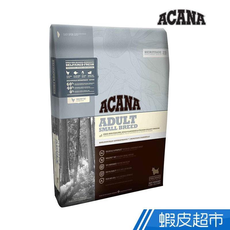 ACANA 無穀狗 雞肉 成犬/老犬/低卡/潔牙顆粒/高能量 寵物食品 11.4/17 kg 廠商直送 現貨(輸碼現折)