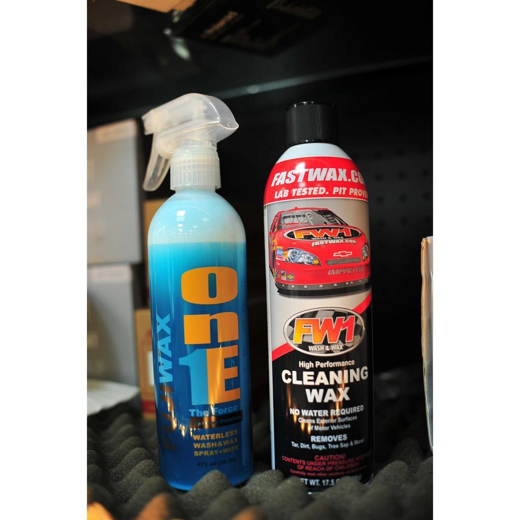 宥佳車業 現貨兩瓶特價 *FW1 無水清潔蠟 + FUJI WAX 水蠟 超優惠 組合 免水清 鍍膜 汽車美容 贈擦拭布