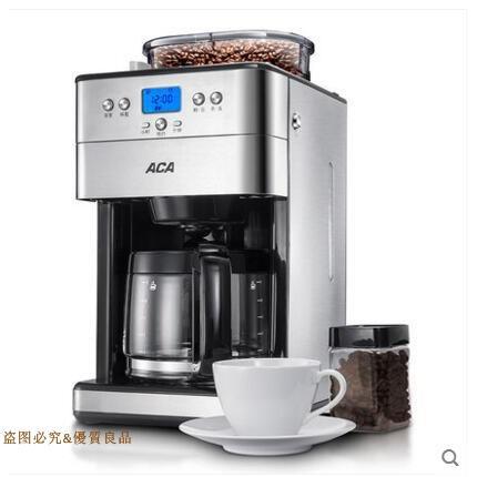 ACA/北美電器 AC-M18A 商用家用全自動磨豆美式咖啡機豆粉兩用【電壓220v】