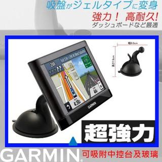 garmin57 garmin52 garmin 1480 1690 5000 1480儀表板吸盤支架中控台吸盤車架 新北市