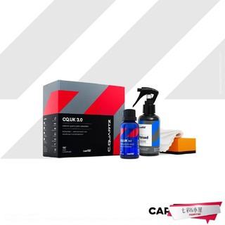 下殺 特惠卡普 鍍膜劑 英國版 30ml 套裝 Carpro Cquartz CQ.UK 3.0 kit 桃園市