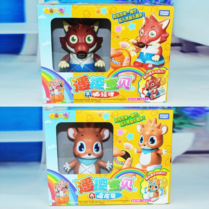 #玩具代購#正版TOMY倉鼠樂園 遙控寶貝玩具玩偶 哈皮旦和狐經理遙控公仔