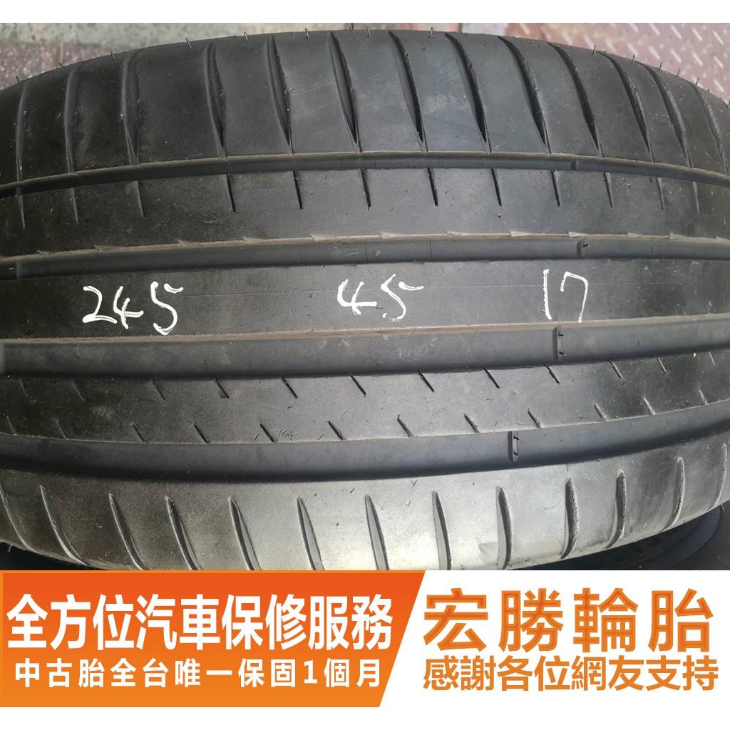 【宏勝輪胎】C180. 245 45 17 米其林 PS4 8成多 2條 含工4000元 中古胎 落地胎 二手輪胎