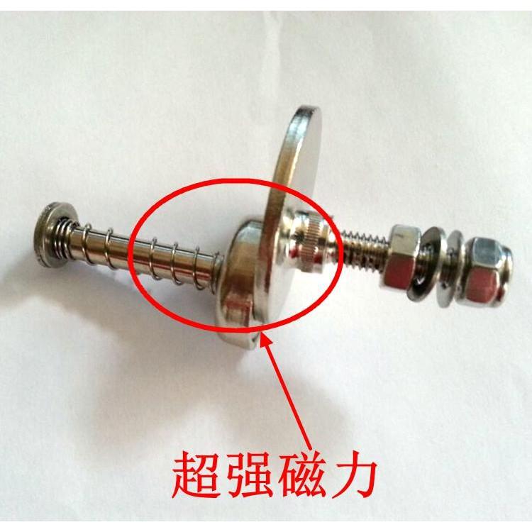自行車折疊車專用磁鐵 磁吸折疊車磁扣 SP18 MP18 磁吸磁鐵KHS DAHON...通用型
