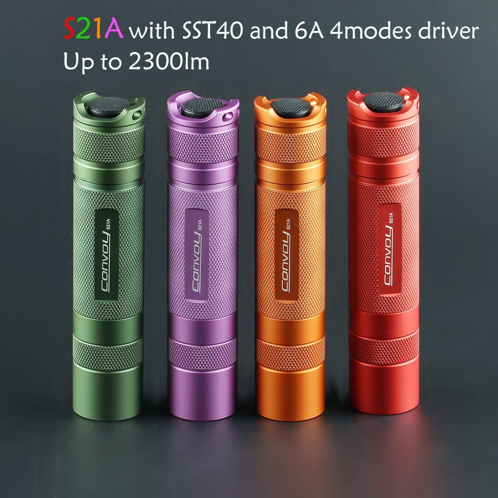Convoy S21A綠色/紅色/橙色/紫色 SST40 強光手電筒 溫控 2300LM  21700電池