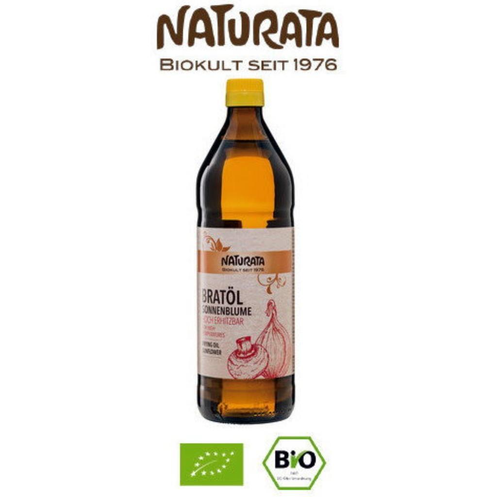 【Naturata】有機高燃點葵花油(750ml/瓶)