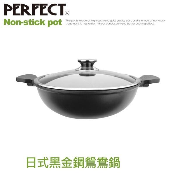 可超取》 PERFECT 理想牌 日式黑金鋼鴛鴦鍋附蓋28 / 30 /  33 cm SGS認證 火鍋 湯鍋 鐵鍋