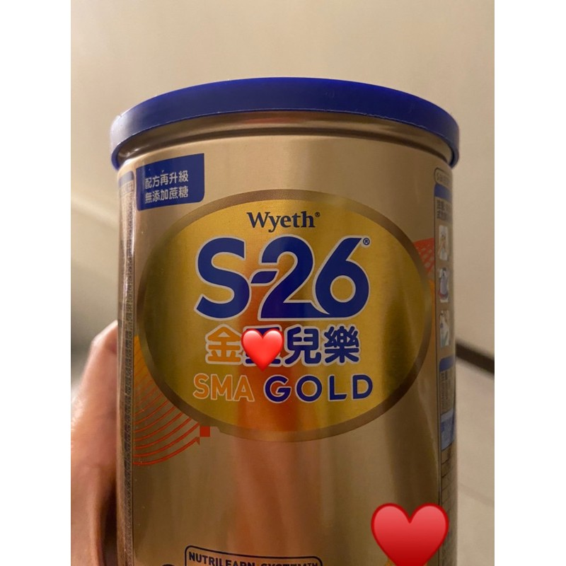 S26 金❤️兒樂 400克 台南北區可面交 愛兒樂/幼兒樂  優惠方案請私聊