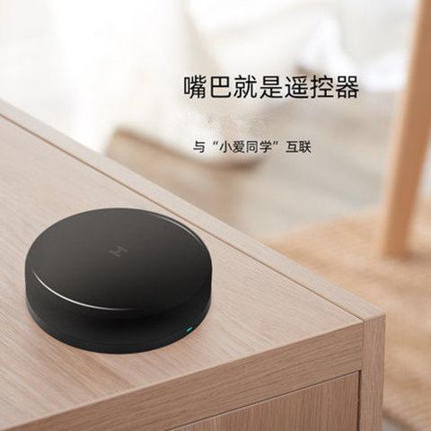 ❤️❤️【好貨推薦】創米小白小米萬能遙控器無線遠程開關家居家電小愛聲控 紅外遙控