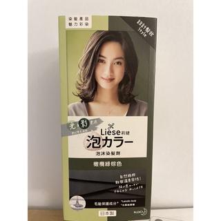 Liese莉婕 泡沫染髮劑 橄欖綠 臺北市