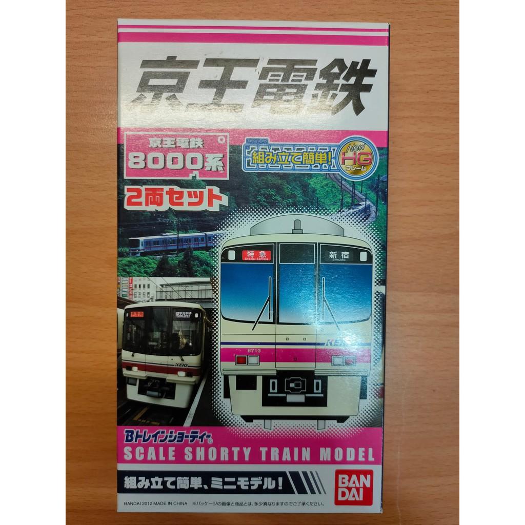 絕版品 N規 BANDAI 鐵道 B train 京王電鐵 8000系