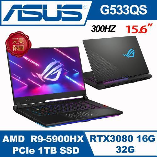 朱朱電腦ASUS華碩 G533QS-0021A5900H 電競筆電 15吋(RTX30新機上市)